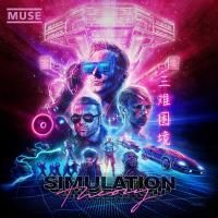 Muse - Simulation Theory (2018) - Deluxe Edition