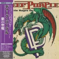 Deep Purple - The Battle Rages On (1993) - Paper Mini Vinyl