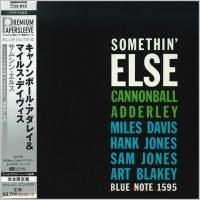 Cannonball Adderley - Somethin' Else (1958) - Platinum SHM-CD Paper Mini Vinyl