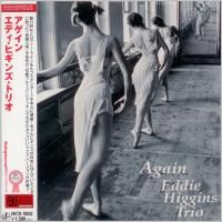 Eddie Higgins Trio - Again (1998) - Paper Mini Vinyl