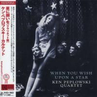 Ken Peplowski Quartet - When You Wish Upon A Star (2006) - Paper Mini Vinyl