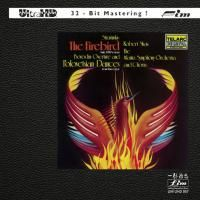 Stravinsky - The Firebird (1978) - Ultra HD 32-Bit CD