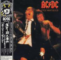 AC/DC - If You Want Blood You've Got It (1978) - Deluxe Edition