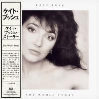 Kate Bush - The Whole Story (1986) - Paper Mini Vinyl