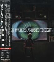 Roger Waters - Amused To Death (1992) - Hybrid SACD