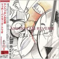 Richie Beirach Trio - Manhattan Reverie (2006) - Paper Mini Vinyl