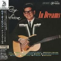 Roy Orbison - In Dreams (1963) - Paper Mini Vinyl