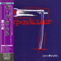 Deep Purple - Purpendicular (1996) - Paper Mini Vinyl