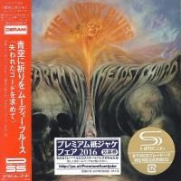 The Moody Blues - In Search Of The Lost Chord (1968) - SHM-CD Paper Mini Vinyl