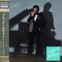 Mike Finnigan - Black & White (1978) - Blu-spec CD2 Paper Mini Vinyl