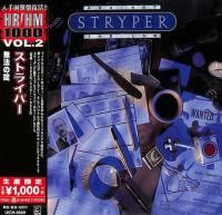 Stryper - Against The Law (1990)