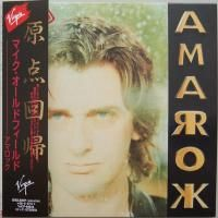 Mike Oldfield - Amarok (1990) - Paper Mini Vinyl