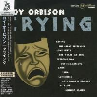 Roy Orbison - Crying (1962) - Paper Mini Vinyl