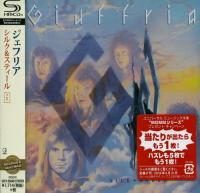Giuffria ‎- Silk + Steel (1986) - SHM-CD