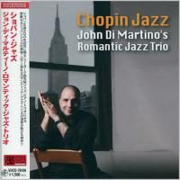 John Di Martino's Romantic Jazz Trio - Chopin Jazz (2009) - Paper Mini Vinyl