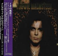 Yngwie Malmsteen - Facing The Animal (1997)