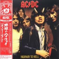 AC/DC - Highway To Hell (1979) - Paper Mini Vinyl