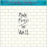 Pink Floyd - The Wall (1979) - 2 CD Paper Mini Vinyl