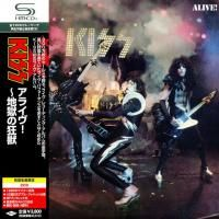 Kiss - Alive! (1975) - 2 SHM-CD Paper Mini Vinyl