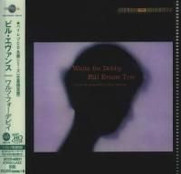 Bill Evans Trio - Waltz For Debby (1961) - MQA-UHQCD