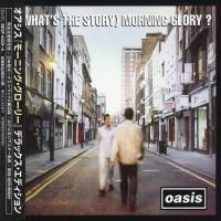 Oasis - (What's The Story) Morning Glory? (1995) - 3 CD Deluxe Edition