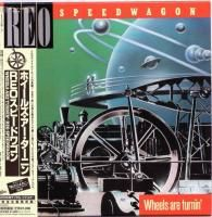 REO Speedwagon - Wheels Are Turnin' (1984) - Paper Mini Vinyl