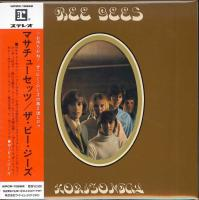 Bee Gees - Horizontal (1968) - Paper Mini Vinyl