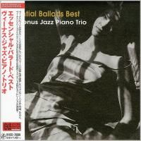 V/A Essential Ballads Best - Venus Jazz Piano Trio (2014) - Paper Mini Vinyl
