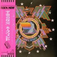 Hawkwind - In Search Of Space (1971) - HQCD Paper Mini Vinyl
