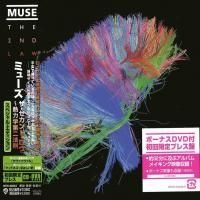 Muse - The 2nd Law (2012) - CD+DVD Paper Mini Vinyl
