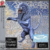 The Rolling Stones - Bridges To Babylon (1997) - SHM-CD Paper Mini Vinyl
