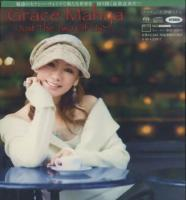 Grace Mahya - Just The Two Of Us (2007) - Hybrid SACD