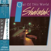 Shakatak ‎- Out Of This World (1983) - Platinum SHM-CD Paper Mini Vinyl