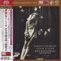 Ken Peplowski Quartet - When You Wish Upon A Star (2006) - SACD