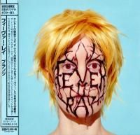 Fever Ray - Plunge (2018)