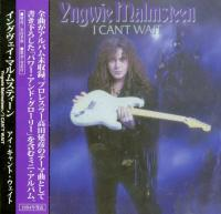 Yngwie Malmsteen - I Can't Wait (1994)