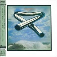 Mike Oldfield - Tubular Bells (1973) - Platinum SHM-CD