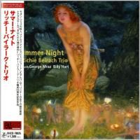 Richie Beirach Trio - Summer Night (2007) - Paper Mini Vinyl