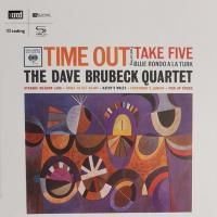 The Dave Brubeck Quartet - Time Out (1959) - SHM-XRCD