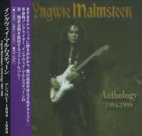 Yngwie Malmsteen - Anthology 1994-1999 (2000)