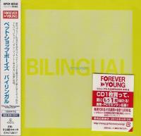 Pet Shop Boys - Bilingual (1996)