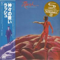 Rush - Hemispheres (1978) - SHM-CD Paper Mini Vinyl