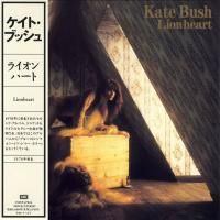 Kate Bush - Lionheart (1978) - Paper Mini Vinyl