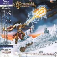Luca Turilli - King Of The Nordic Twilight (1999) - SHM-CD Paper Mini Vinyl