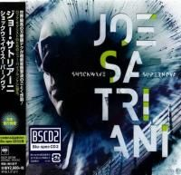 Joe Satriani - Shockwave Supernova (2015) - Blu-spec CD2
