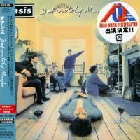 Oasis - Definitely Maybe (1994) - Paper Mini Vinyl