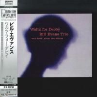 Bill Evans Trio - Waltz For Debby (1961) - Platinum SHM-CD Paper Mini Vinyl