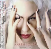 Karen Souza - Language Of Love (2020)