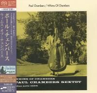 Paul Chambers - Whims Of Chambers' (1956) - SHM-SACD