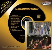 The Paul Butterfield Blues Band - The Paul Butterfield Blues Band (1965) - Hybrid SACD